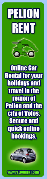 Online Car Rental Bookings for Pelion Greece